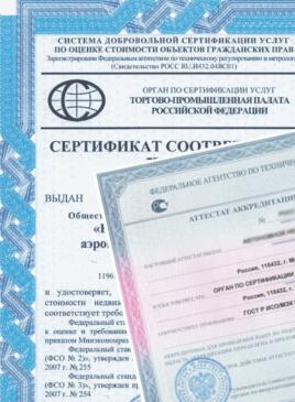 https://spbcsm.ru/sistemy-menedzhmenta-kachestva/sertifikaciya-uslug-obshhestvennogo-pitaniya/