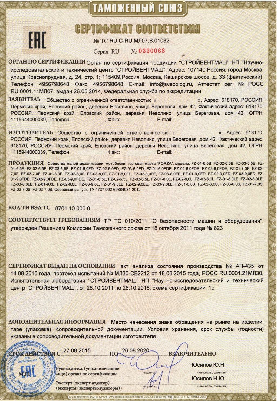 https://spbcsm.ru/sertifikaciya-i-deklarirovanie-produkcii/sertifikat-tamozhennogo-soyuza/#content